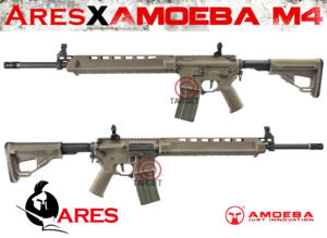 ARES AMOEBA X M4 EXTEND MHS SYSTEM DARK EARTH